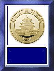 Blue 2 K Award